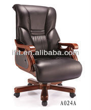 office chair wood base AK-024A