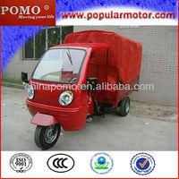 Gasoline New Popular China 250CC Cheap Cargo Three Wheel Chopper Trikes