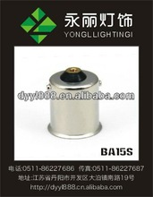 Lighting accessories for AUTO LAMP BULB
