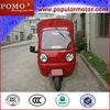 Gasoline New Popular China 250CC Cheap Cargo Three Wheel Motorbike