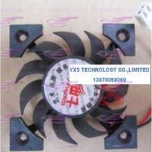 Seven EC5010LL12E graphics card fan pitch 4.0 cm blade length of 7.5 4.5 cm in diameter line