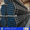BS1387 Round black steel tube,CHINA
