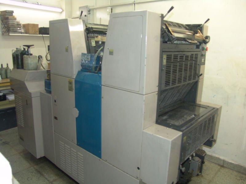 Ryobi Trimmer Refilling Spool Ryobi Dp 4 Reel