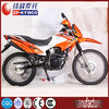 Powerful dirt bike motorcycle engine(ZF200GY-2)