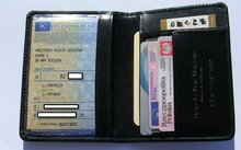 document and credit card holder, cases