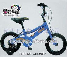 Hong Kong Bicycles,kids bikes sale