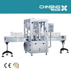 Automatic whitening cream filling machine