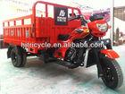 Top selling 4 wheel motorcycle/gas powered three wheel car
