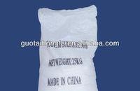 Sodium Sulfate Anhydrous sodium sulfite