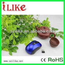 fancy custom wireless mouse RF305