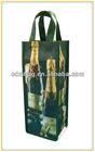 2013 Customized Gift wine bag 1 bottle