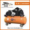 portable high pressure air compressor