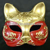 Paper Mache Animal Party Masks Cat
