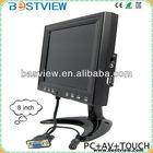 "8""/10""/12"" inch desktop VGA Touch Screen Monitor"