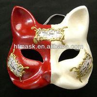 Venetian Animal Masks For Man Masks