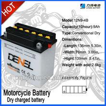 yiwu battery factory optimum china battery factory
