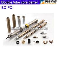Drilling core barrel