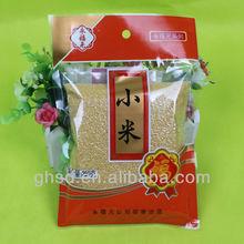 vacuum food clear packaging bag / vacuum food bags for rice / plastic bag for food package