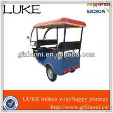 2013 hot motorized rickshaw for sale