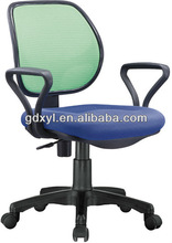 Hot sales modern design swivel mesh chair