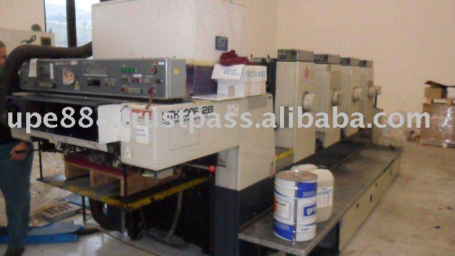 uv offset printing machine