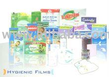 PE Hygienic Backsheet Film