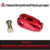 Motocross Anodized CNC Alloy Rear Brake Clevis