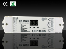 Hot Selling!! High Power DMX512 Decoder RGB with 4CH