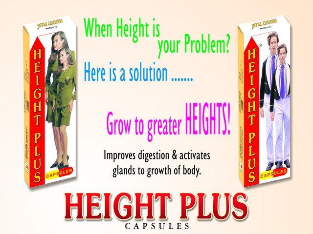 Height Plus Capsules