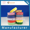Yourijiu Masking Tape Decorative Adhesive Tape (YY-9351)