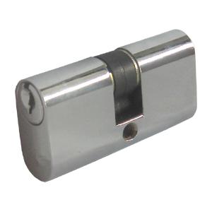 Solid Brass Lock Cylinder