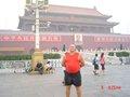 الصين / كندا للاستثمار