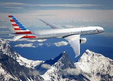 China/suzhou Air shipping service to Indianapolis USA