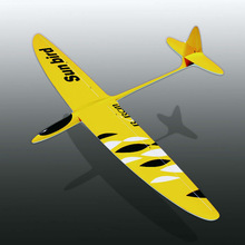 "HOT!!! 60"" fiberglass remote control airplane"