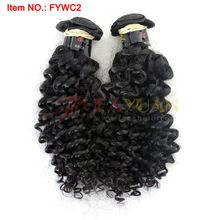 Beautiful curly pattern softest persian virgin hair