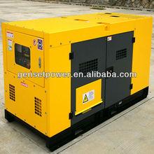 Silent Type 12kva Yanmar Generator