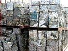 Aluminum Taint and Tabors Scrap