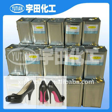 PU resin for high hardness shoe sole