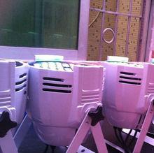 OAO lighting LED-203 series,outdoor high power LED PAR light WG-G2002 LED PAR64 / Disco LED par Light / Party Light