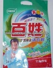 washing powder packing bags