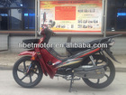 110cc moped motorbike made in china ZF110-A