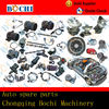 Best saling high performance full set of aftermarket used car parts export
