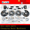 Best saling high performance full set of aftermarket car parts for mercedes benz