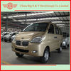 2013 OCTOBER air-conditioned 8 seater promotional gasoline mini passener van