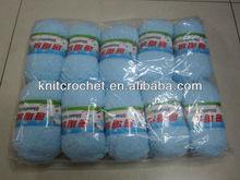 coral fleece yarn, coral velvet hand knitting yarn