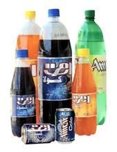 Amrat Cola