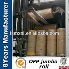 OPP Jumbo Roll ( acrylic water base ) / Carton Packing Tape