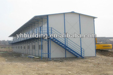 china iso low cost portable prefabricated house plans