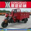 Dinghao trike roller/ electric tuk tuk/ moto triciclo