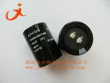 470UF 450V 35X50mm Epcos Electrolytic Capacitor 470MFD 450V 35*50